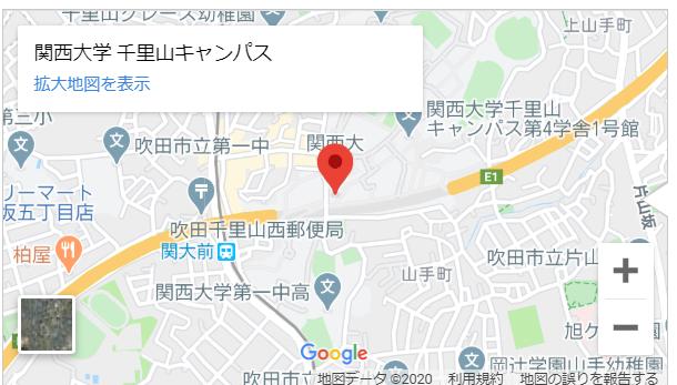 キャンパス 千里 アクセス 大学 山 関西